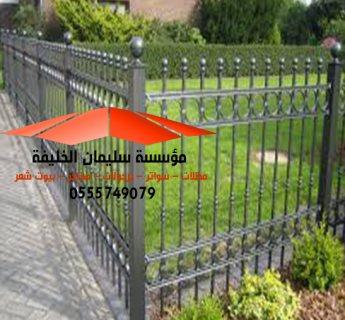 مظلات و سواتر الرياض 0555749079 ,هناجر , قرميد , بيوت شعر , من مؤسسةالخليفة