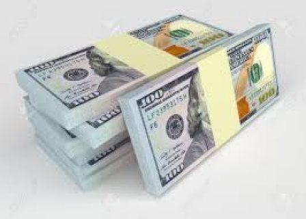 قرض العمل / عرض القرض الشخصي