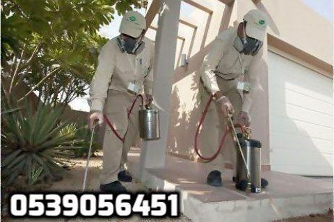 شركة تنظيف منازل بالرياض 0539056451
