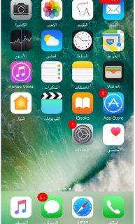يوجد ايفون 7نظيف اخو الجديد وإصدار القديم بدوم أغراض الجوال والله ماقد انفك