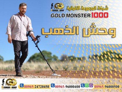 جهاز الكشف عن الذهب مع جهاز وحش الذهب 1000