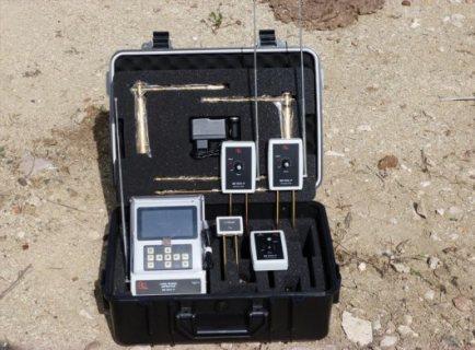 جهاز كشف الذهب والأحجار الكريمة | شركة بي ار دبي