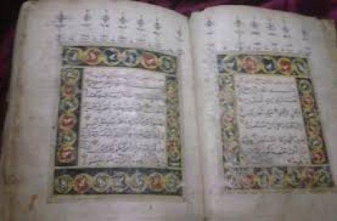 مصحف عثماني اثري مكتوب بخط اليد