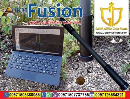 جهاز كشف الذهب والمعادن التصويري فيوجن من شركة جولدن ديتيكتور