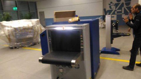 جهاز كشف وتفتيش الحقائب X ray scanner