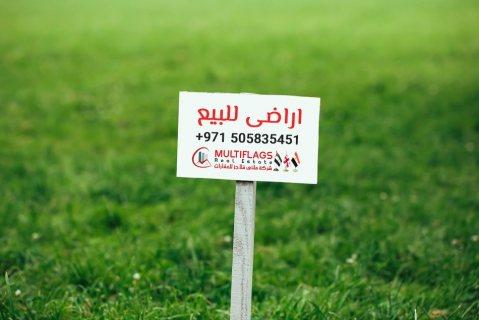 للبيع ارض زاوية سكني بالزاهية خلف فلل سويت هومز باقل سعر