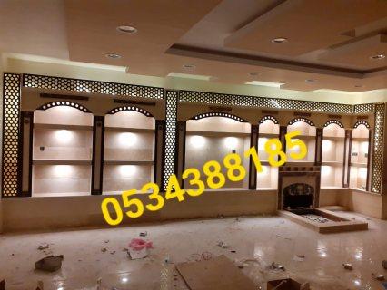 مشبات , مشبات الرياض , 0534388185