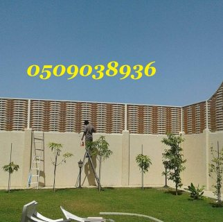 سواتر خشبية داخلية  سواتر حديد 0509038936