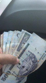 تمويل سريع لجميع المملكة