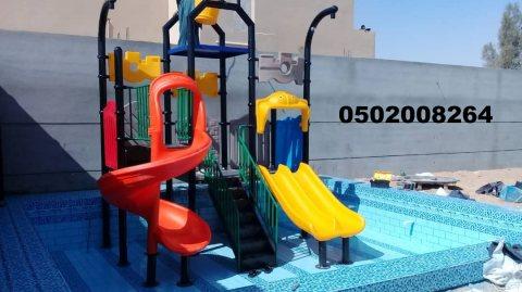 للبيع العاب مائية للملاعب الرياضية والمسابح 0502008264