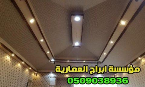 مجلس بيت شعر ملكي 0509038936