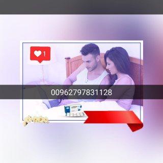 (00962797831128) دواء ليريكا 300 بريجابالين للبيع في (الامارات) (السعوديه)