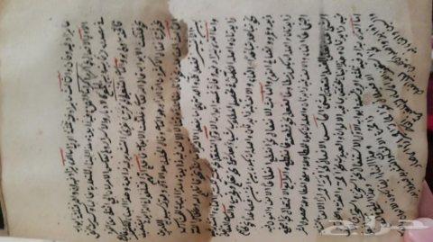 ثلاث مخطوطات للبيع