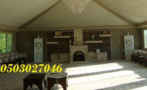 تصاميم بيوت شعر ملكية 0503027046