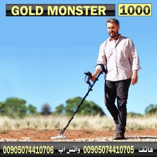 وحش الذهب 1000 جهاز كشف الذهب الخام الاسهل والاقل سعرا