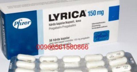 ليريكا للبيع في دبي(00966561580866)علاج ليريكا للبيع في الامارات