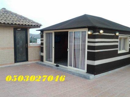 بيوت شعر جاهزه للبيع بالرياض 0503027046