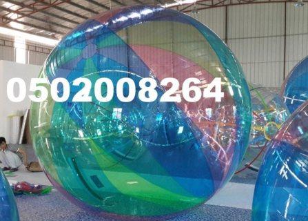 للبيع كرات الفقاعات كور الفقاعة كرة تصادم 0502008264