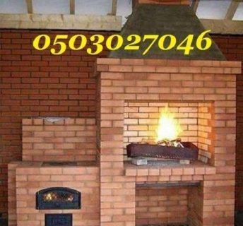 فرن بيتزا ايطالي للبيع في الرياض 0503027046