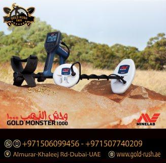 جهاز كشف الذهب وعروق الذهب وحش الذهب 1000والتسليم الفوري