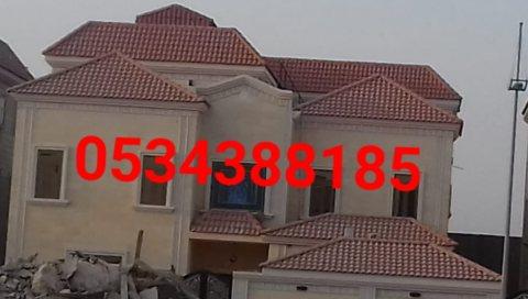 تركيب قرميد , قرميد الشرقية , 0534388185