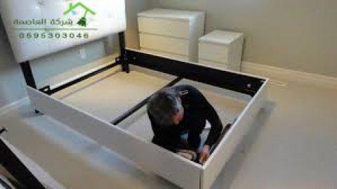 تركيب غرف نوم بالمدينة المنورة بخصم 50 % | 0595303046