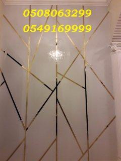 أسعار بديل الرخام 0508063299_0549169999