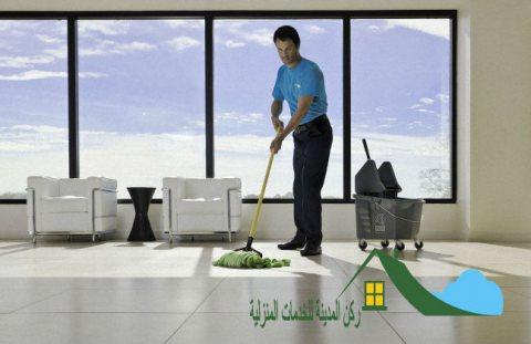 شركة تنظيف منازل بالمدينة المنورة بخصم 25% ركن المدينة 0506083803