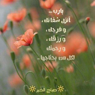 مطلوب  زوجة  مغربية