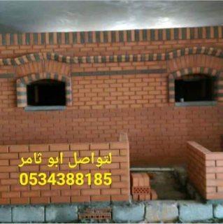 بناء افران معجنات , افران مطاعم , افران طوب , 0534388185 بناء افران معجنات ,