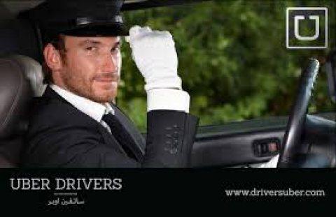 توفر لكم شركة الخليج جوب للإستقدام سائقين يتميزون بسياقة احترافية