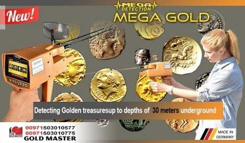جهاز ميجا جولد mega gold كاشف المعادن والذهب