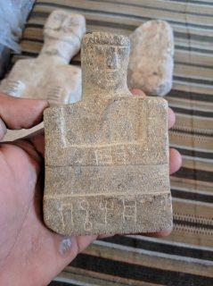 تمثال من المملكة القتبانية