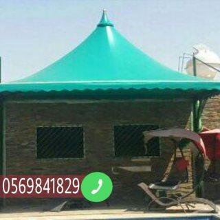 تركيب مظلات سيارات هرمية , 0569841829 أسعار مظلات ,