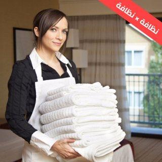 لديناموظفات غرف لهن خبرة عالية في اكبر الفنادق جاهزين للاستقدام والعمل لديكم