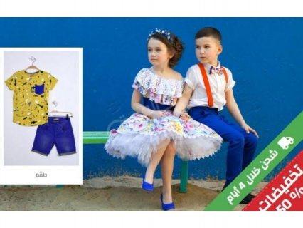 ملابس اطفال جملة من تركيا 2020