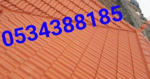 تركيب قرميد بالدمام , قرميد بالشرقية , 0534388185 , تركيب قرميد بجميع انواعه ,