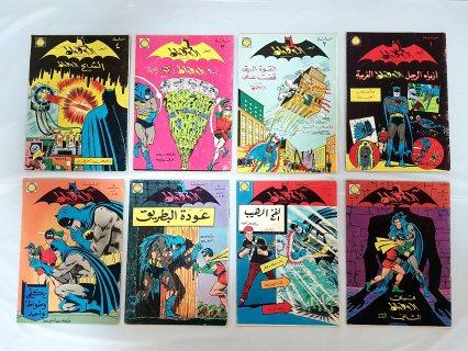 مجموعه مجلات باتمان أصليه من عام ١٩٦٥