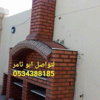 فرن معجنات , بناء فرن طوب, 0534388185 , فرن مطعم, فرن خبز, فرن حجري ,
