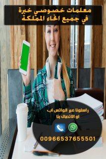 مدرسين ومدرسات خصوصي في الرياض