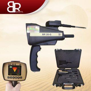 جهاز ( BR20 G ) - جهاز كشف الذهب تحت الارض - ALAREEMAN