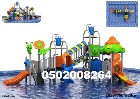 للبيع العاب مائية بيع زحاليق مائية بيع زحليقات موية بيع ألعاب مائية
