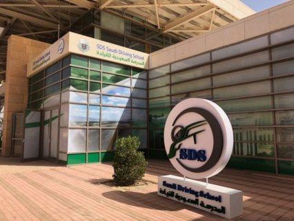 استخراج رخصة قيادة في السعودية للنساء 0535192367