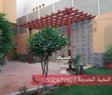 تركيب مظلات حدائق  , مظلات حدائق خشبية , مظلات لكسان , 0501543950