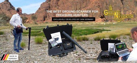 جهاز كشف الذهب والمعادن فى السعودية | جهاز ground navigator