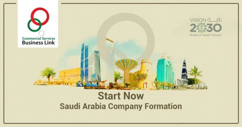 تأسيس الشركات فى السعودية