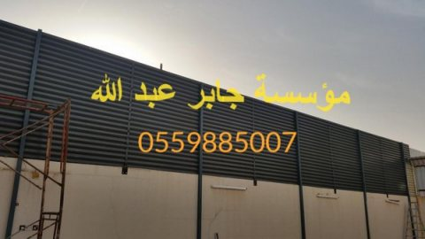 مظلات للبيع مظلات سيارات وحدائق وبرجولات وسواتر.بجدة ومكه0559885007
