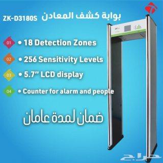 » البوابات الالكترونية مساعدة افراد الأمن