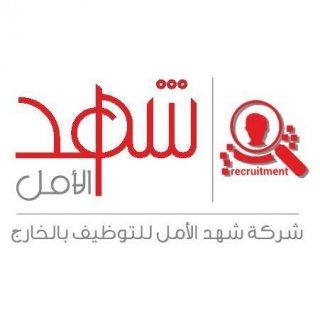 مكتب توظيف من تونس / توفير عمالة من تونس