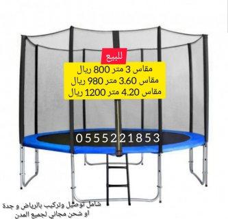 للبيع نطيطات شبك ترامبولين دائرية الشكل مع شبك حماية 0502008264